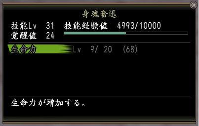 Nol12031401