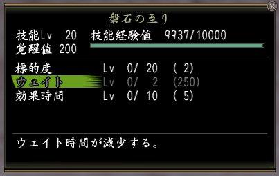 Nol12031402