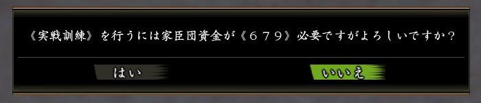 Nol12031908