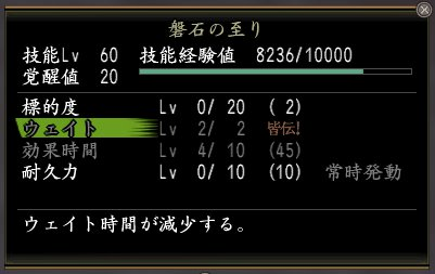 Nol12032305
