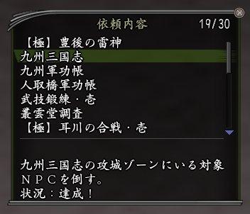 Nol12032607