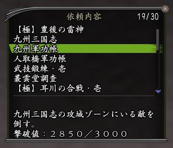 Nol12032608