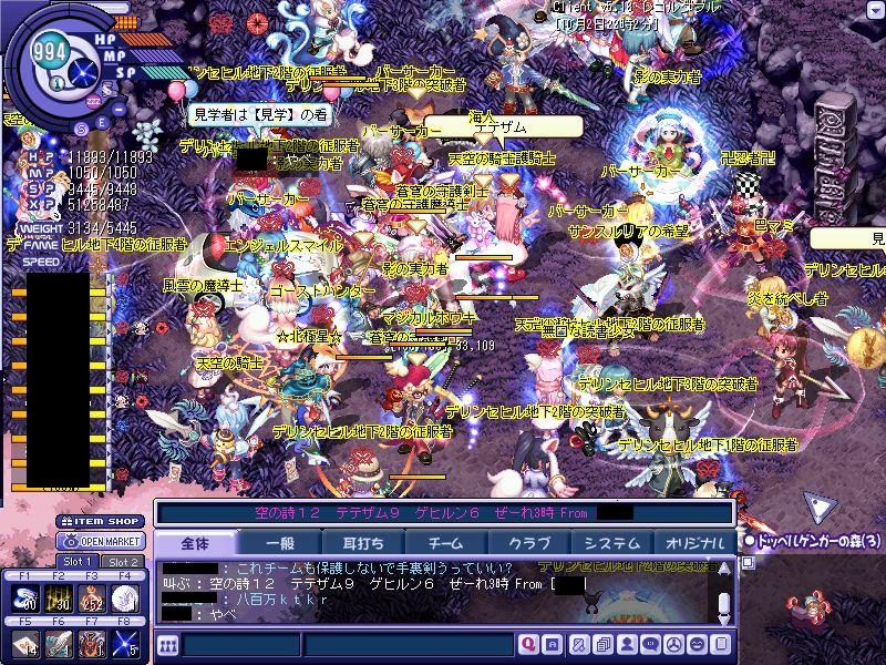 TWCI_2011_10_2_22_2_4.jpg