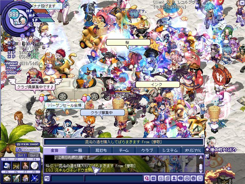 TWCI_2011_10_30_22_30_36.jpg