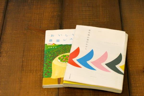 カフェの本