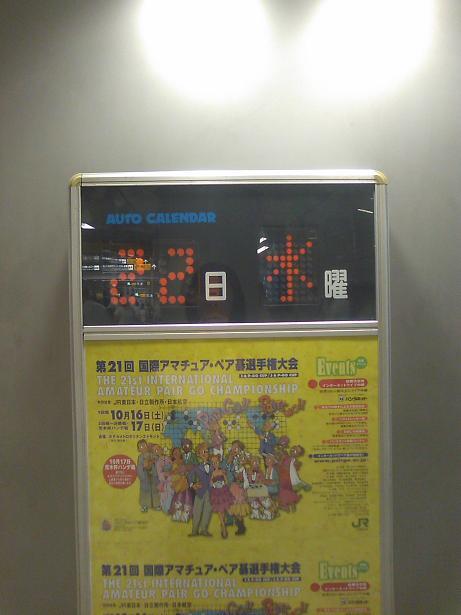 SN3F0393.jpg