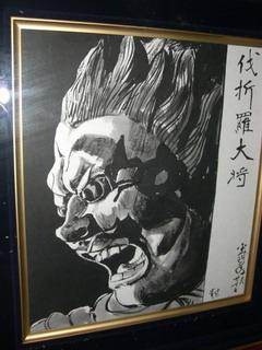 父の仏画・・1