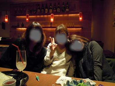 snap_janibasakura_20101249234.jpg