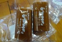 ばんちゃんの旅案内 -日本全国自走の旅--かすまき