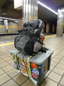 ばんちゃんの旅案内 -日本全国自走の旅--旅のパッキング