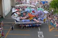 ばんちゃんの旅案内 -日本全国自走の旅--ねぶた出陣