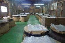 ばんちゃんの旅案内 -日本全国自走の旅--山の守酒造