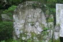 ばんちゃんの旅案内 -日本全国自走の旅--縁結び道祖神