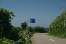 国道338号線