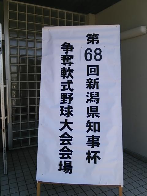 DSC_県知事1