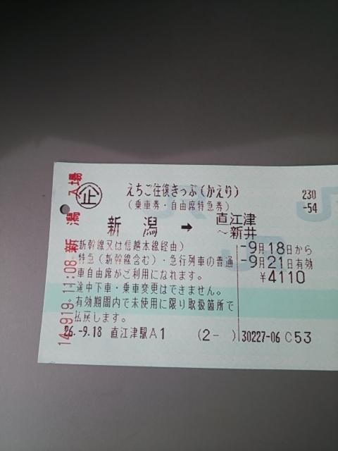 DSC_09193.jpg