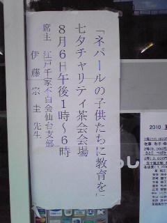 moblog_48a2b0c3.jpg