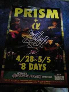 PRISM8DAYS.jpg