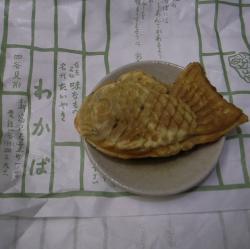 wagashi-6-3.jpg