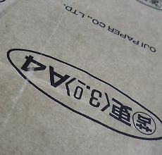 201005271849000.jpg