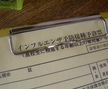 201010251003000.jpg