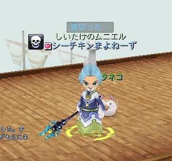 Dragonica10060601162600.jpg