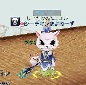Dragonica10060601170401.jpg