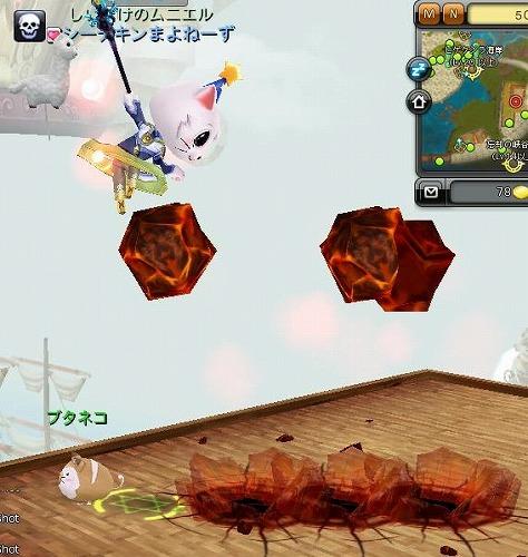 Dragonica10060601180611.jpg