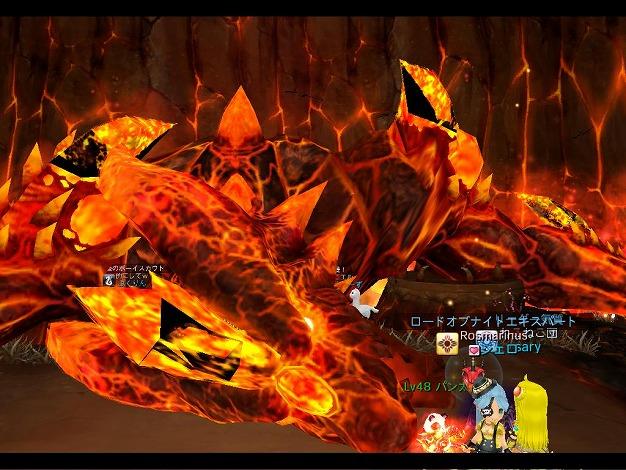 Dragonica10061314142304.jpg