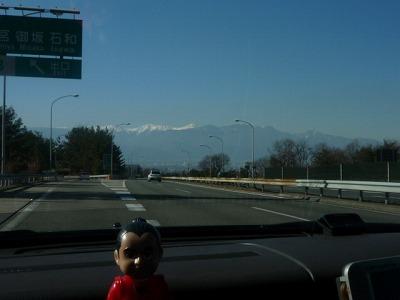 雪山がきれい♪