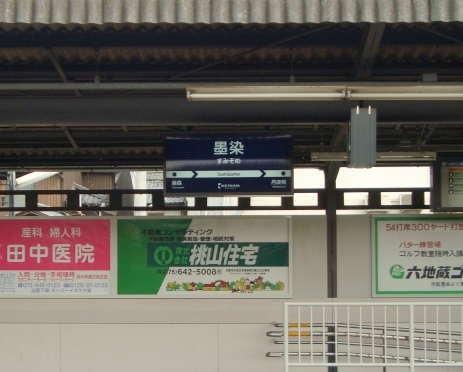 稲荷山桜 078
