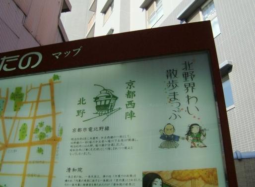 立本寺桜 026