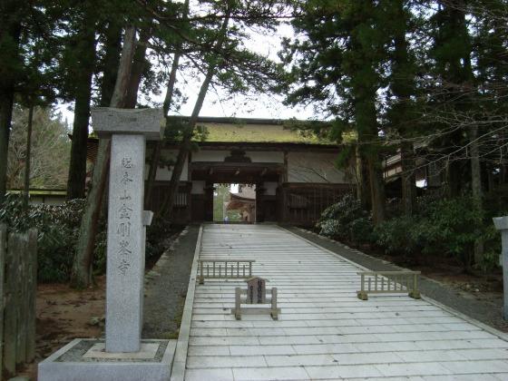 高野山和歌山 086