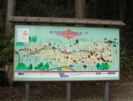 高野山和歌山 009