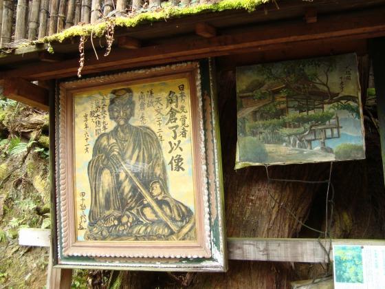 御所嵐山桜2010 188