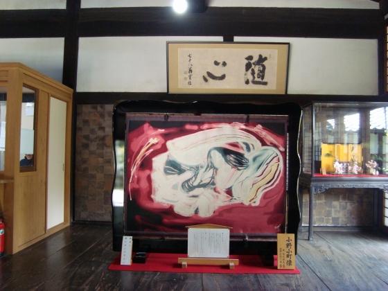 随心院京阪百年 124