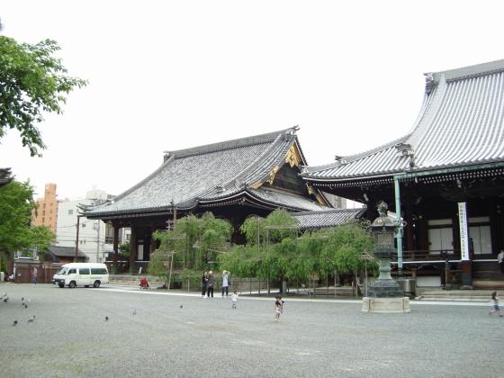 因幡薬師仏光寺 069
