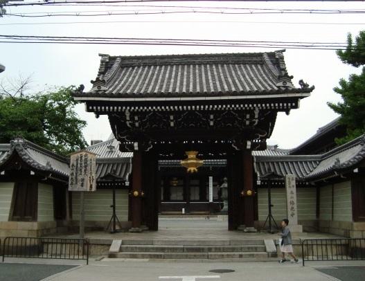 因幡薬師仏光寺 073