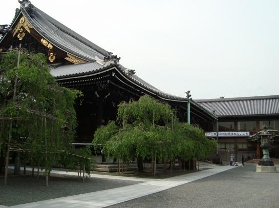 因幡薬師仏光寺 044
