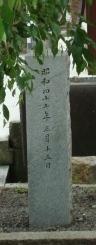 因幡薬師仏光寺 058