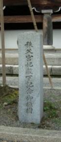 因幡薬師仏光寺 053