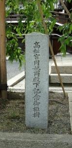 因幡薬師仏光寺 052