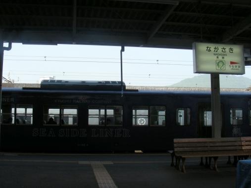 長崎熊本 178