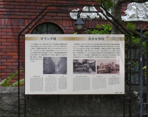長崎熊本 283