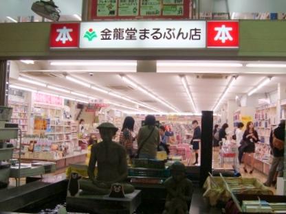 ゆりこ 九州旅行 ロックケーキ 318