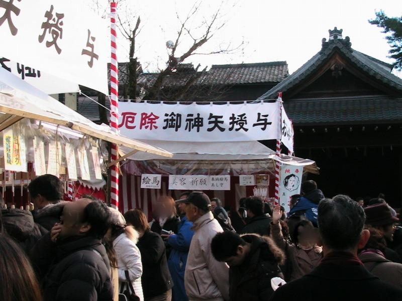 yasakka_20110519093325.jpg