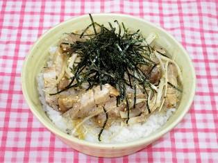 ガッツリ・ネギチャーシュー丼