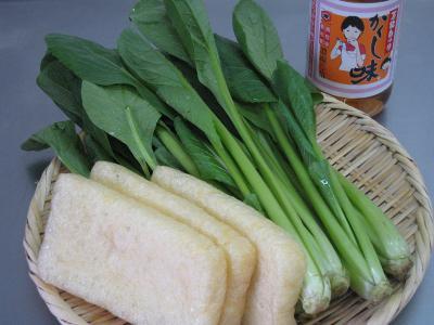 小松菜の煮浸し①