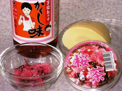桜ご飯①材料