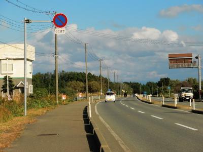 CIMG3394.jpg